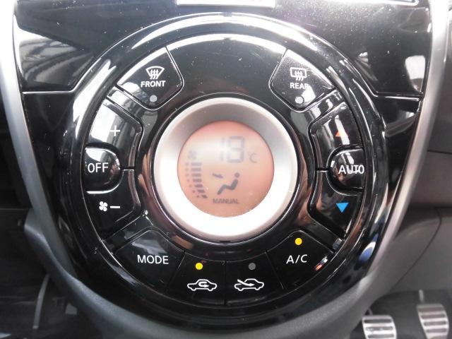 日産 マーチ ニスモ S 5速MT 純正メモリーナビTV インテリキー