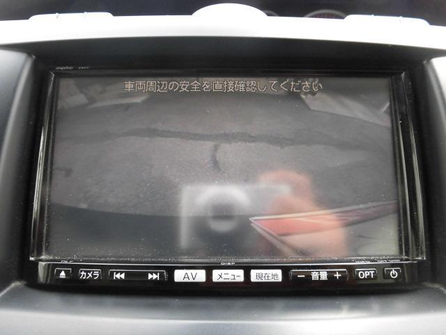 マツダ ビアンテ 20S 純正メモリーナビTV 両側自動ドア アドバンストキー
