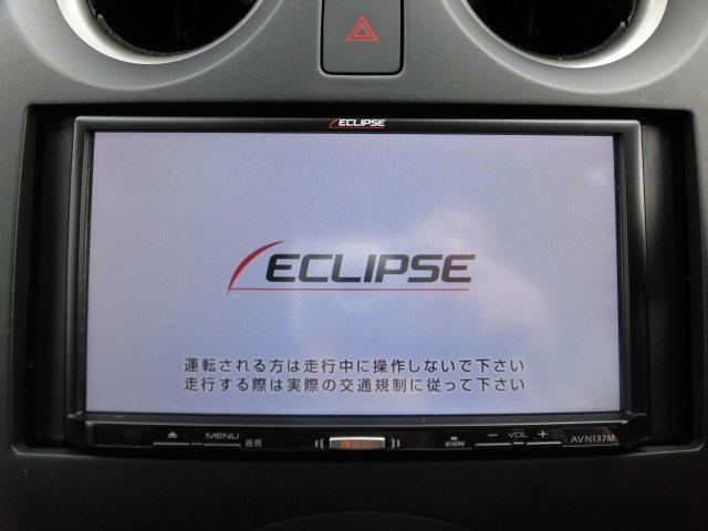 日産 ノート X Vセレクション+セーフティ 後期型 メモリーナビTV