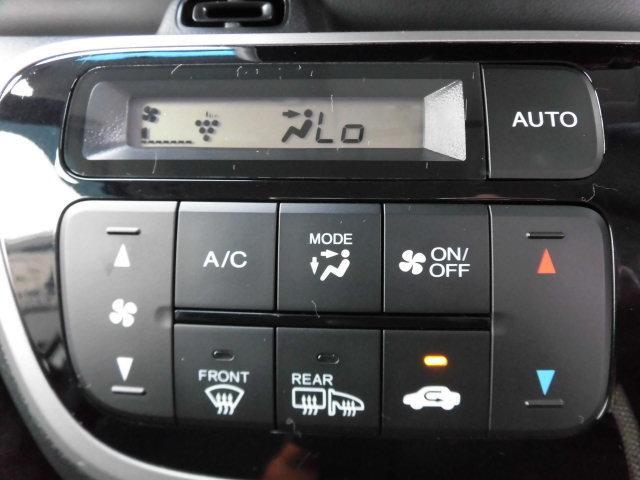 ホンダ N BOXカスタム G SSブラックスタイルパッケージ 4WD 後期型 ナビTV