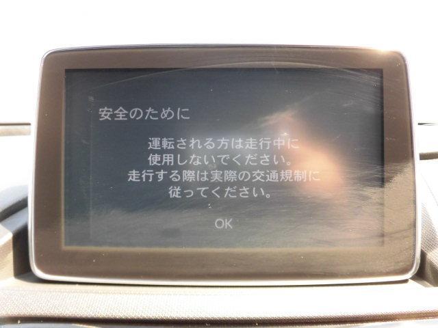 マツダ ロードスター Sスペシャルパッケージ 純正ナビTV LEDライト ブレサポ