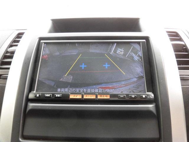 日産 エクストレイル 20Xtt 純正メモリーナビTV HIDライト ETC