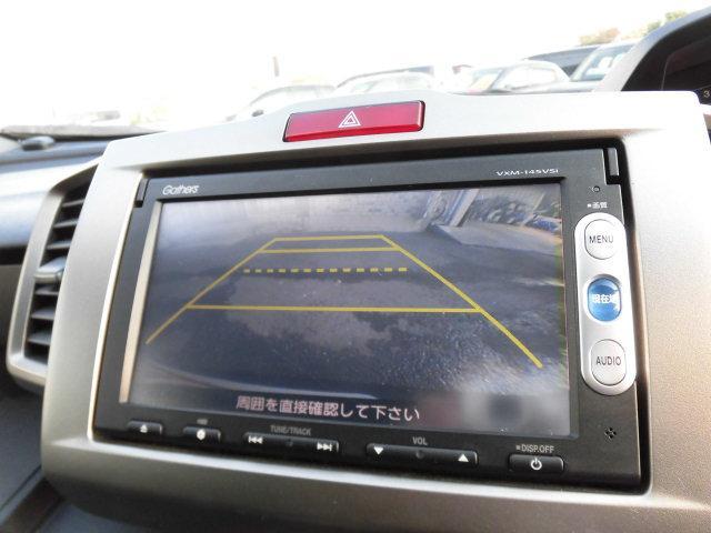 ホンダ フリードスパイク G ジャストセレクション 後期型 純正ナビTV HIDライト
