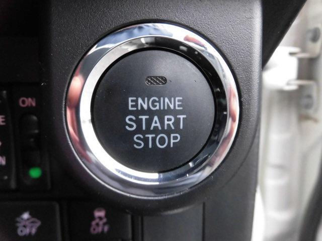 カスタムG S 両側自動ドア LEDライト スマートキー(19枚目)