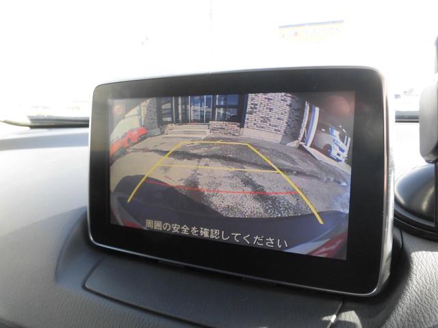 XD ツーリング 純正メモリーナビTV LEDライト ETC(16枚目)