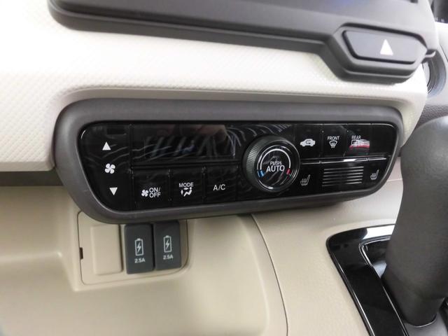 G・Lホンダセンシング 現行型 4WD 自動ドア(18枚目)