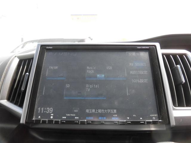 Z クールスピリット 後期型 純正9インチメモリーナビTV(15枚目)