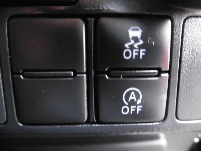 カスタムG 両側自動ドア LEDライト スマートキー(17枚目)