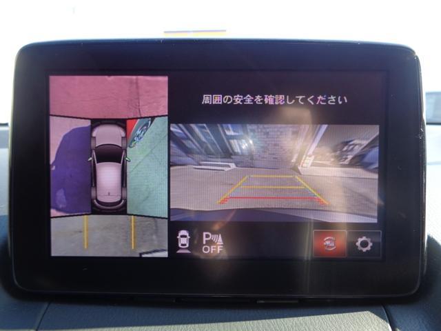 XD プロアクティブ Sパッケージ 後期型 純正ナビTV(16枚目)