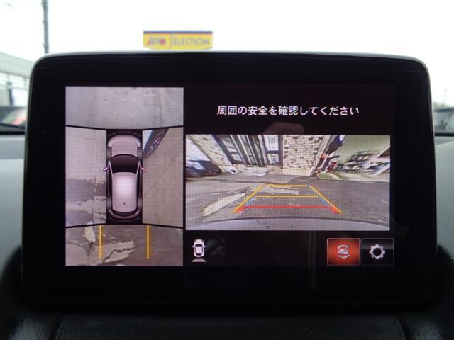 XD プロアクティブ 後期型 4WD 純正メモリーナビTV(16枚目)