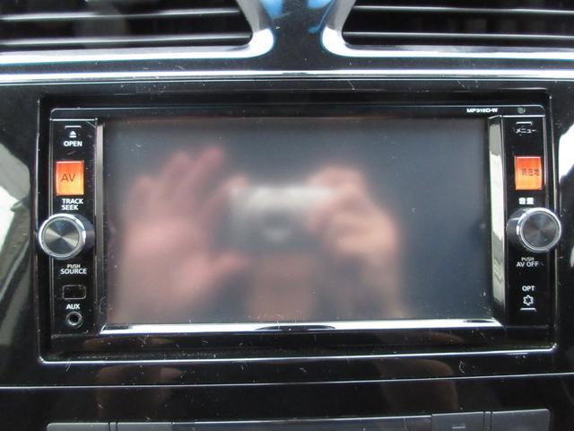 ハイウェイスター Vセレクション+セーフティ SHV 後期型 純正メモリーナビTV Bカメラ 両側自動ドア インテリキー(15枚目)