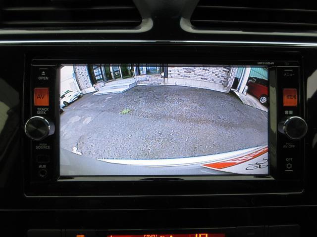 ハイウェイスター Vセレクション+セーフティ SHV 後期型 純正メモリーナビTV Bカメラ 両側自動ドア インテリキー(16枚目)