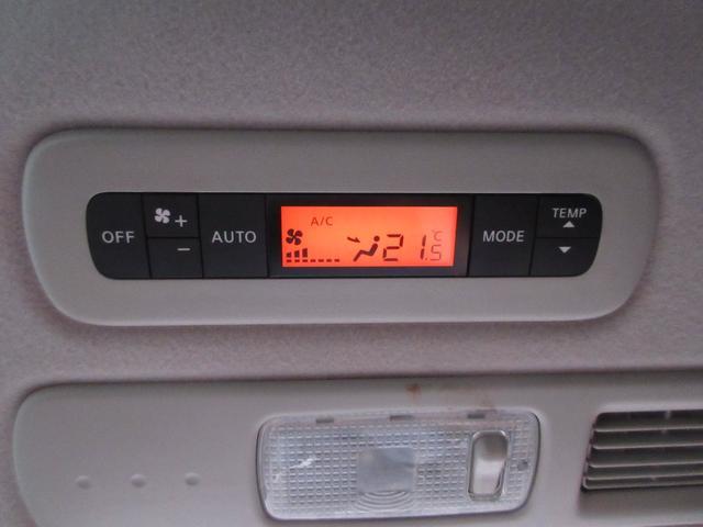 ハイウェイスター Vセレクション+セーフティ SHV 後期型 純正メモリーナビTV Bカメラ 両側自動ドア インテリキー(20枚目)