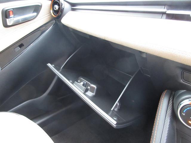 XDテーラードブラウン 特別限定車 4WD 純正メモリーナビTV Bカメラ ETC アドバンスドキー(19枚目)