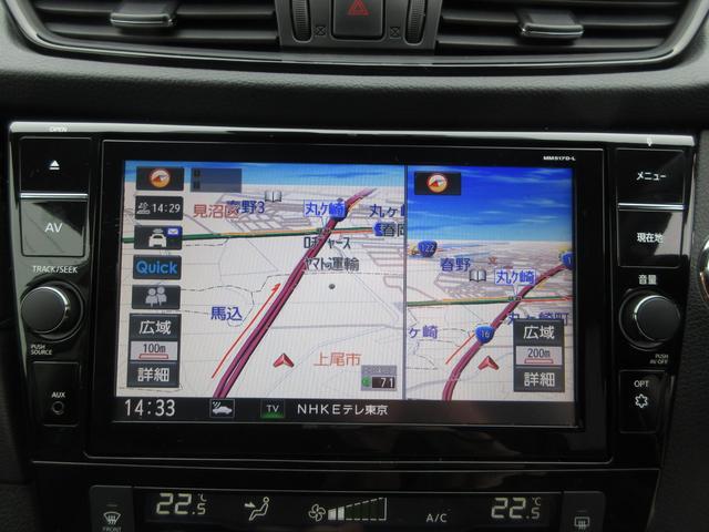20X 後期型 4WD 純正9インチメモリーナビTV アラウンドビューM プロパイロット ETC インテリキー(15枚目)