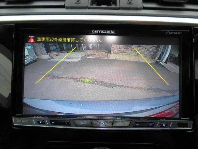 バックカメラも付いています☆ 苦手な車庫入れも安心です!!