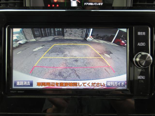カスタムG S 純正メモリーナビTV Bカメラ ETC 両側自動ドア スマートキー クルコン(16枚目)