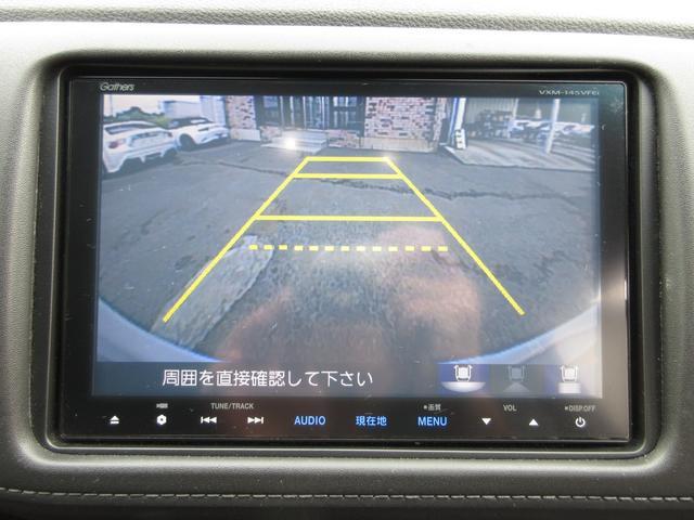 ハイブリッドZ 純正8インチメモリーナビTV Bカメラ ETC スマートキー オートAC(16枚目)