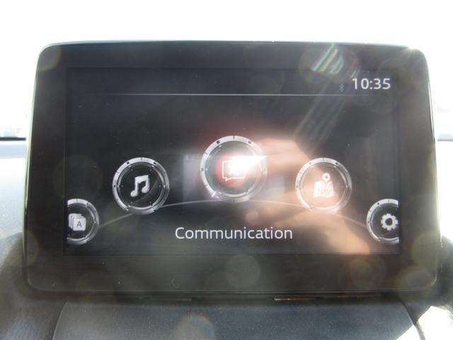 15Sプロアクティブ Sパッケージ 純正メモリーナビTV 全方位カメラ セーフティークルーズパッケージ ドライビングポジションパッケージ(15枚目)