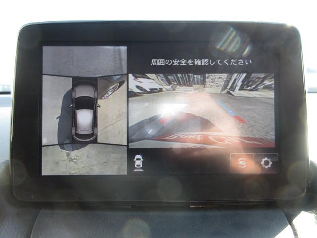 15Sプロアクティブ Sパッケージ 純正メモリーナビTV 全方位カメラ セーフティークルーズパッケージ ドライビングポジションパッケージ(16枚目)