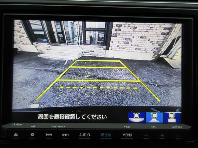 ハイブリッドX ホンダセンシング 現行型 純正8インチメモリーナビ Bカメラ ハーフレザーシート シートヒーター(16枚目)