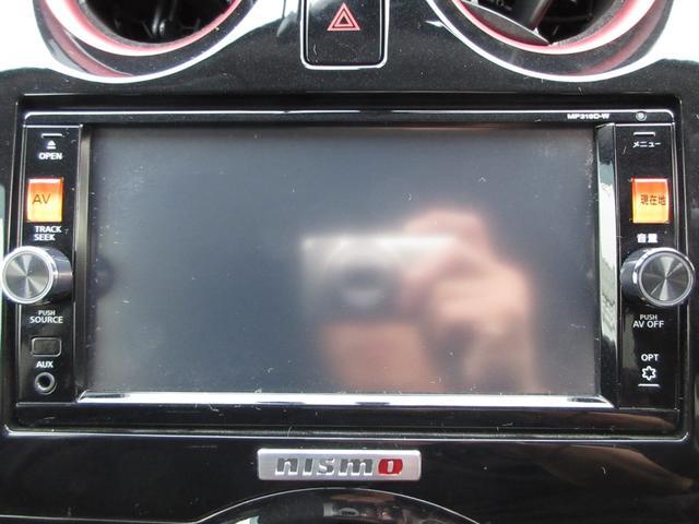 ニスモ S 5MT 純正メモリーナビTV Bカメラ インテリキー オートAC LEDライト(15枚目)