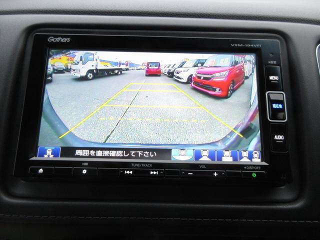 ハイブリッドX・ホンダセンシング 現行型 純正メモリーナビTV Bカメラ スマートキー コーナーセンサー(16枚目)