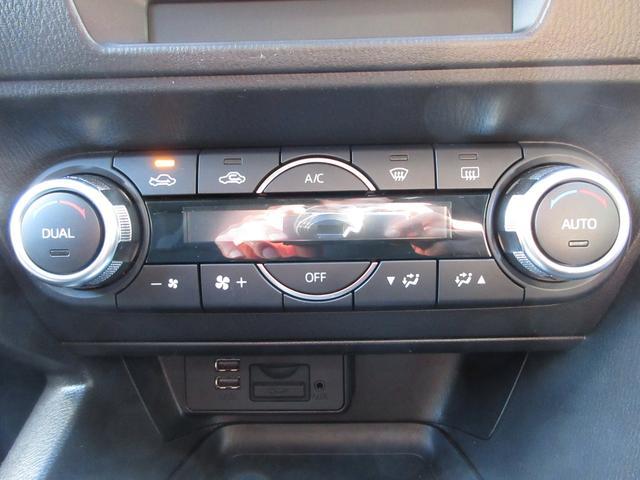 AUTOエアコン付です!車内の温度調節も自動です☆☆