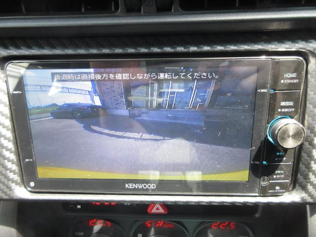 GTイエローリミテッド エアロパッケージ 6MT ワンオーナー 社外メモリーナビTV Bカメラ ETC ハーフレザーシート(17枚目)