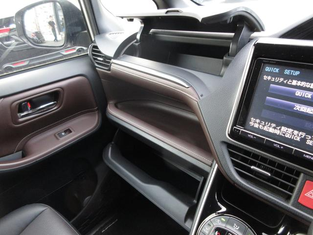 Gi 純正エアロ 純正9インチメモリーナビTV Bカメラ Bluetooth 両側自動ドア レザーシート シートヒーター(20枚目)