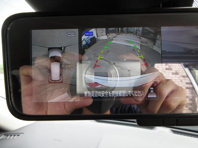 20Xi 後期型 純正メモリーナビTV アラウンドビューモニター LEDライト エマージェンシーブレーキ プロパイロット(15枚目)