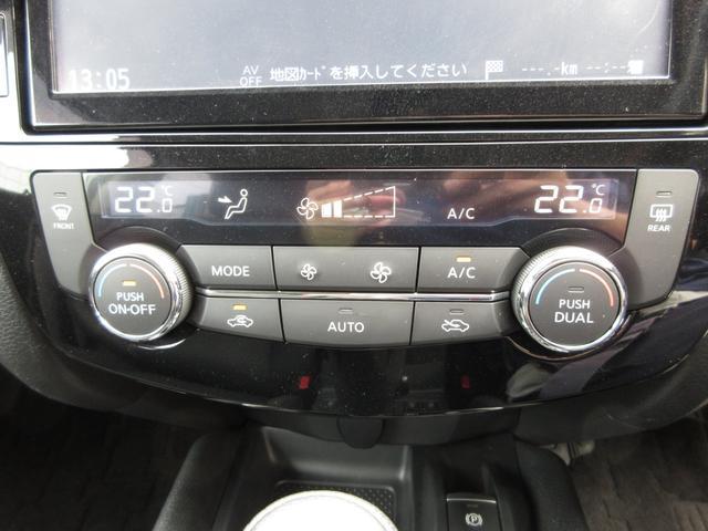 20Xi 後期型 純正メモリーナビTV アラウンドビューモニター LEDライト エマージェンシーブレーキ プロパイロット(17枚目)