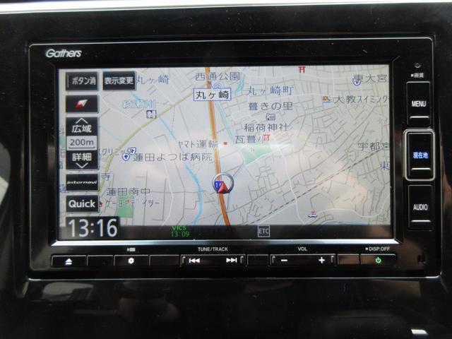 スパーダ・クールスピリット ホンダセンシング 後期型 純正メモリーナビTV Bカメラ 両側自動ドア ホンダセンシング ハーフレザーシート 7人乗り(14枚目)