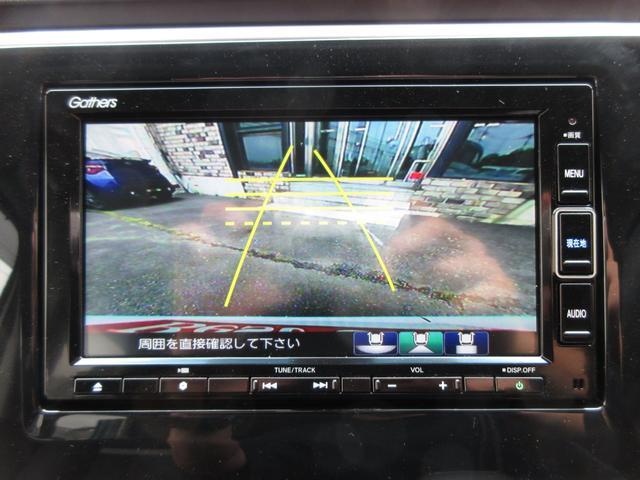 スパーダ・クールスピリット ホンダセンシング 後期型 純正メモリーナビTV Bカメラ 両側自動ドア ホンダセンシング ハーフレザーシート 7人乗り(15枚目)