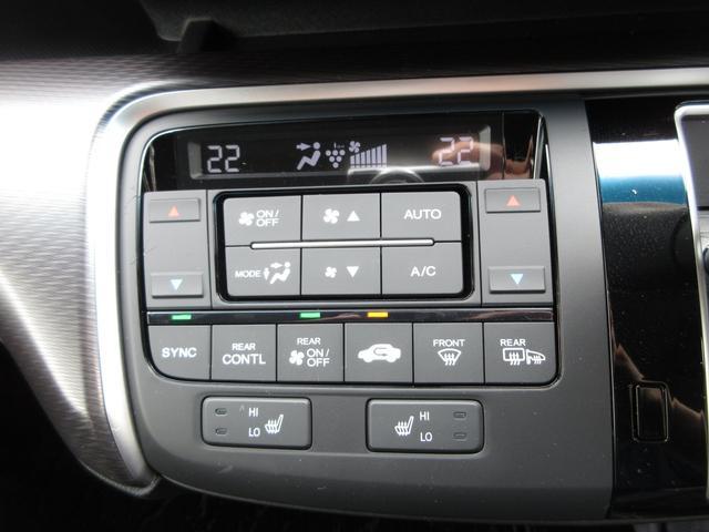 スパーダ・クールスピリット ホンダセンシング 後期型 純正メモリーナビTV Bカメラ 両側自動ドア ホンダセンシング ハーフレザーシート 7人乗り(18枚目)