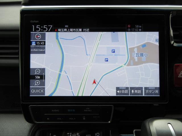 スパーダ ホンダセンシング 後期型 純正10インチメモリーナビTV Bカメラ ETC 両側自動ドア スマートキー パドルシフト ホンダセンシング(15枚目)