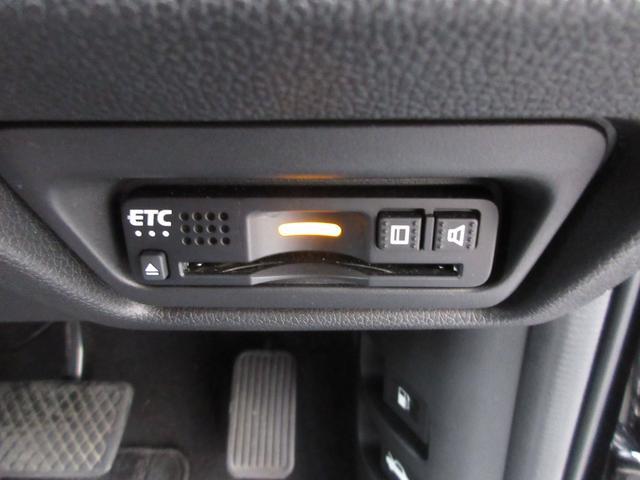 スパーダ ホンダセンシング 後期型 純正10インチメモリーナビTV Bカメラ ETC 両側自動ドア スマートキー パドルシフト ホンダセンシング(17枚目)