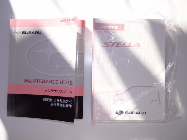 スバル ステラ L ワンオーナー 最終後期型 禁煙車 キーレス 記録簿