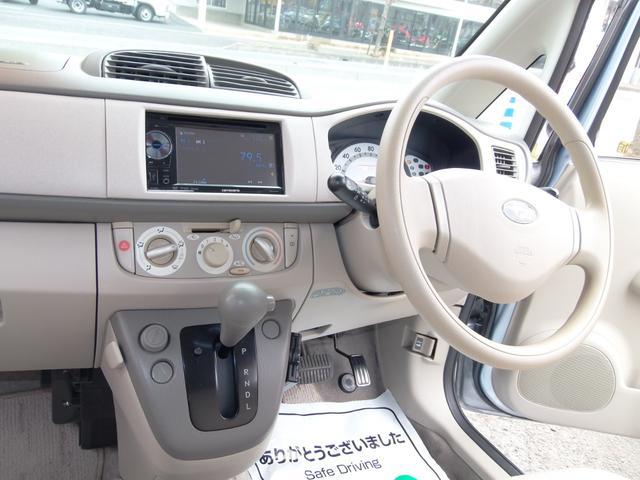 「スバル」「ステラ」「コンパクトカー」「埼玉県」の中古車23