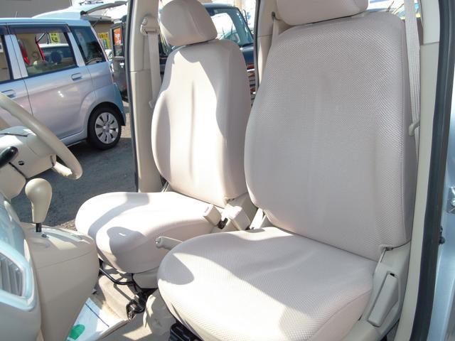 「スバル」「R2」「軽自動車」「埼玉県」の中古車10
