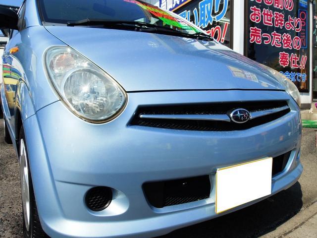 「スバル」「R2」「軽自動車」「埼玉県」の中古車22