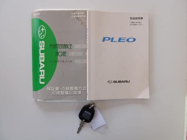 「スバル」「プレオ」「コンパクトカー」「埼玉県」の中古車19