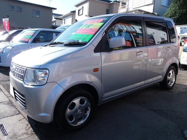 「日産」「オッティ」「コンパクトカー」「埼玉県」の中古車25