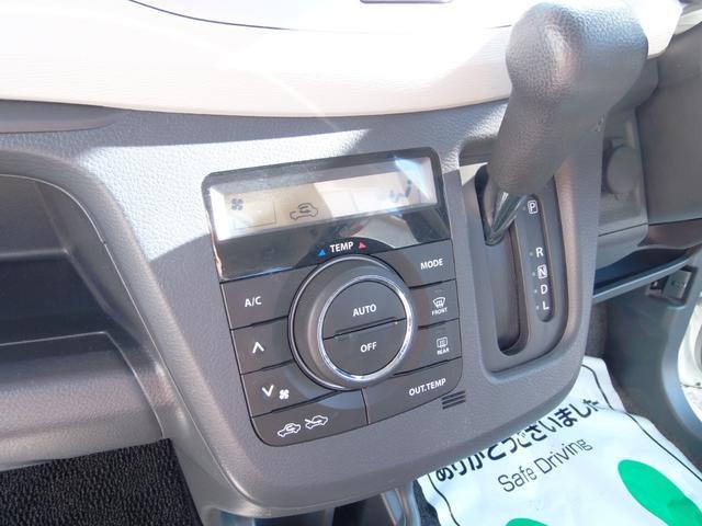「スズキ」「ワゴンR」「コンパクトカー」「埼玉県」の中古車26