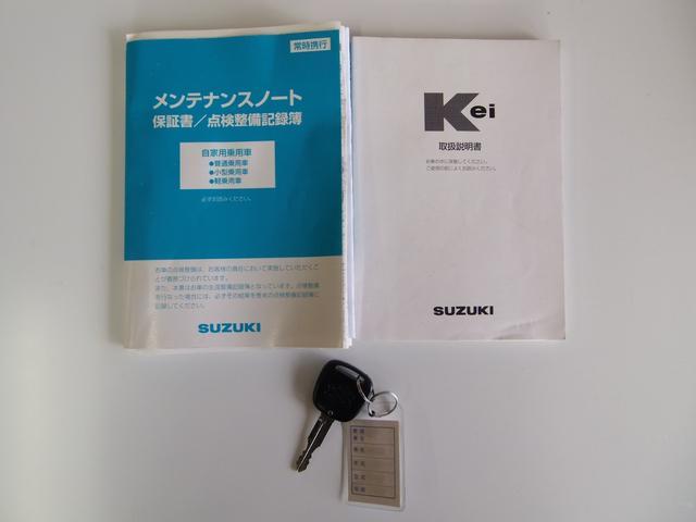 「スズキ」「Kei」「コンパクトカー」「埼玉県」の中古車20
