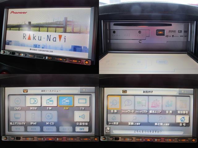 日産 キューブ ライダー 社外HDDナビKeyフリーAUTECH16AW