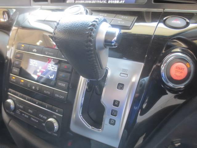 日産 エルグランド 350ハイウェイスター 純正HDDアラウンド地デジ両側電動