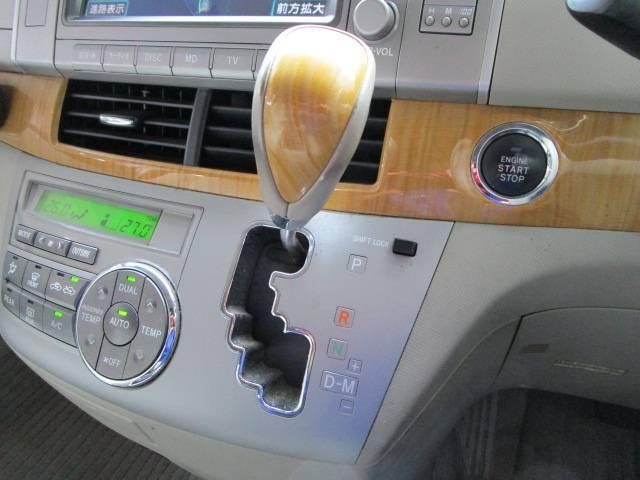 トヨタ エスティマ 2.4アエラスGエディション 純正HDDナビBカメラ両側電動