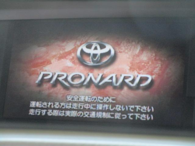 トヨタ プロナード 3.0 Gパッケージ 後期型モデル純正ナビJBLサウンド本革
