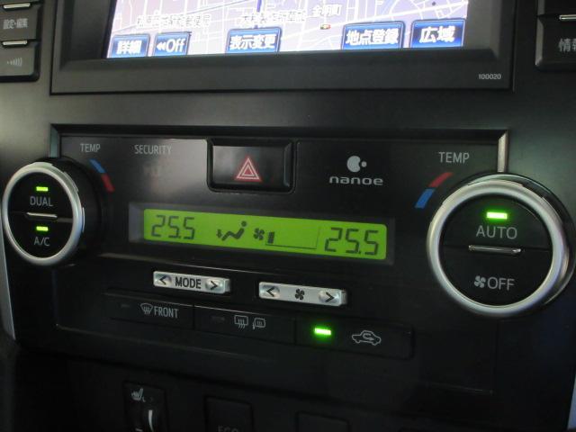 トヨタ カムリ ハイブリッドレザーPG 1オナ純正HDD地デジBSM黒革SR